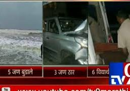 Death-Day-2-Incident-is-Drown-Deaths-1-Incident-is-Car-Accident-TV9